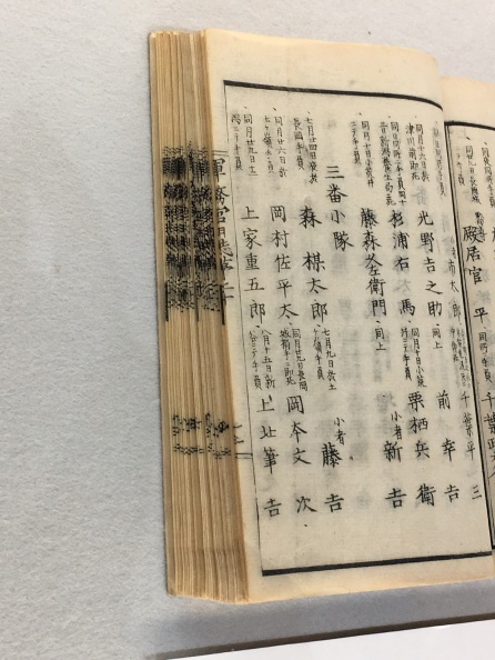 close up of a journal with edge printing