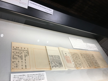 Constitution of the Empire of Japan, February 11, 1889